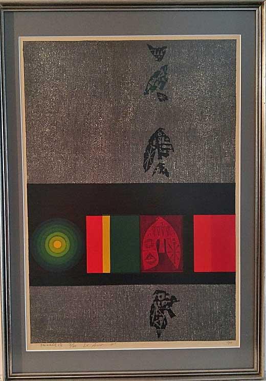 """Kathryn Amisson, Original Print 6/60, 1970, """"Fossil"""", 19 x 27, 125.00"""