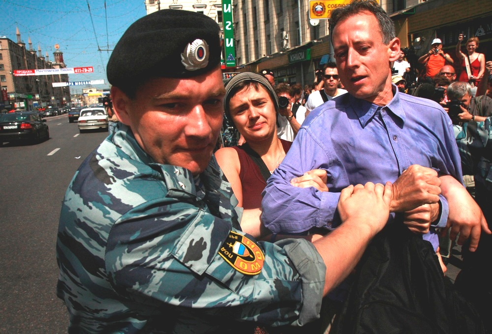 Moscow Pride Arrest - 2007