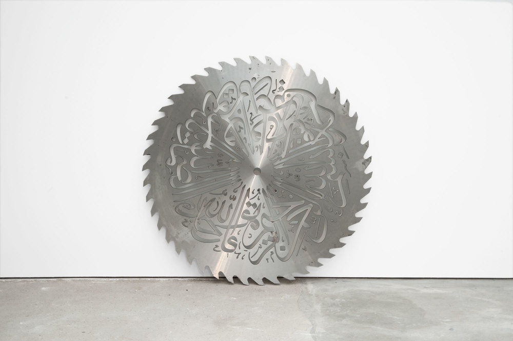 Between the lines , 2010, saw blade in steel, 150 cm. Courtesy of the artist and Goodman Gallery, Johannesburg-Cape Town.  Photo credit:  Mia Dudek