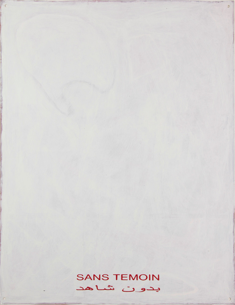 No Witness, (Portrait format) series started in 1996, 1995 paintings erased in 1996, 25,5 x 38 cm