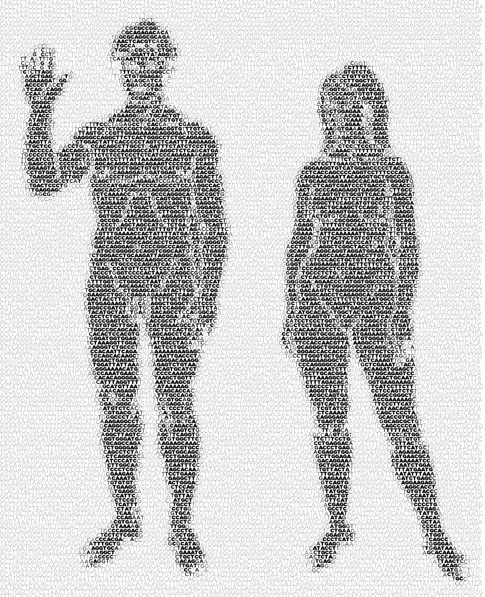 Human figures as a data collective. ASCII artwork source: Chris.com