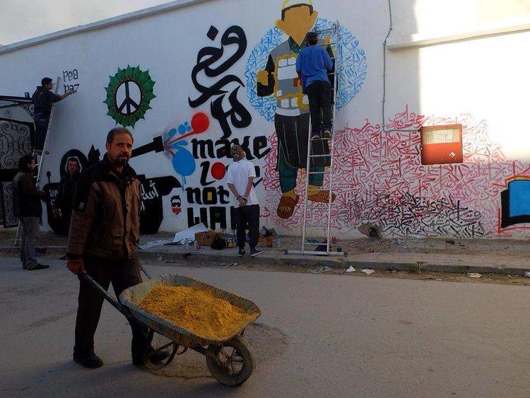 Street graffiti artwork by Aimen Ajhani.