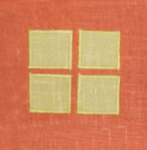 Four Square  : (3 inches x 3 inches), $25.00 per motif.