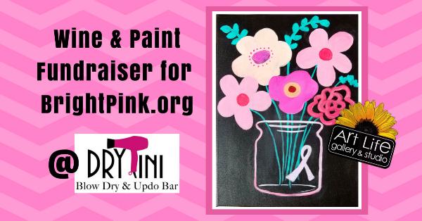 Pink Bouquet Fundraiser.png