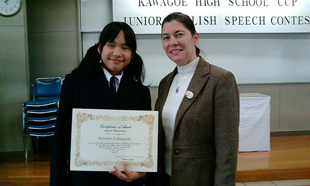 Speech Contest Winners (3).jpg