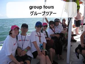 slideshow cover - tours.jpg
