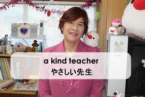slideshow cover - teacher.jpg