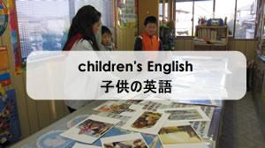 slideshow cover - children.jpg