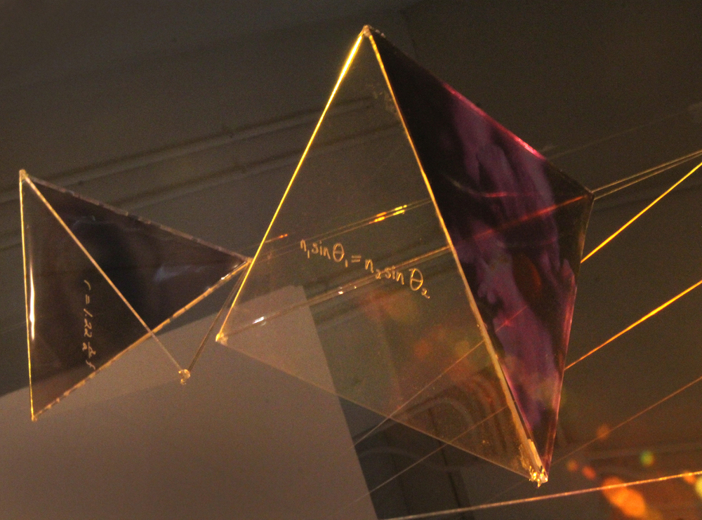 Tetrahedron engraved