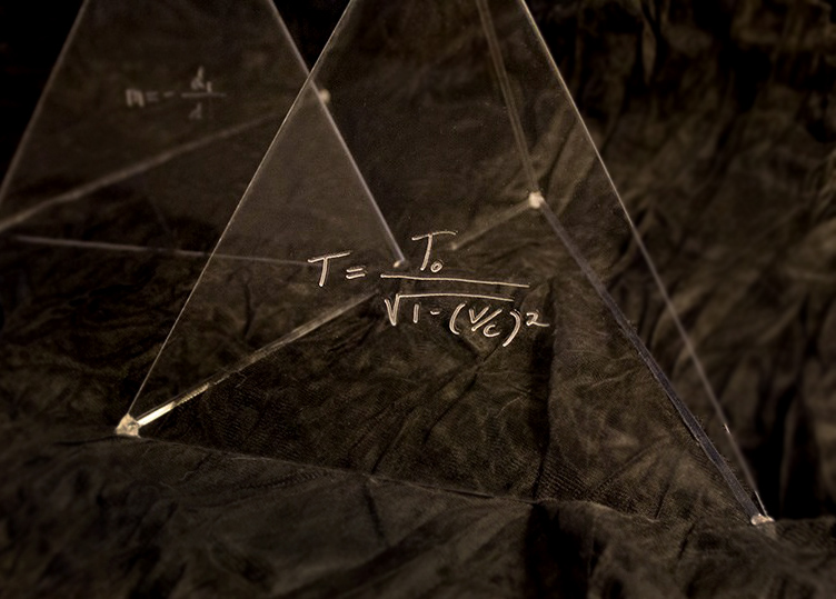 A view of the bottom of a tetrahedron.