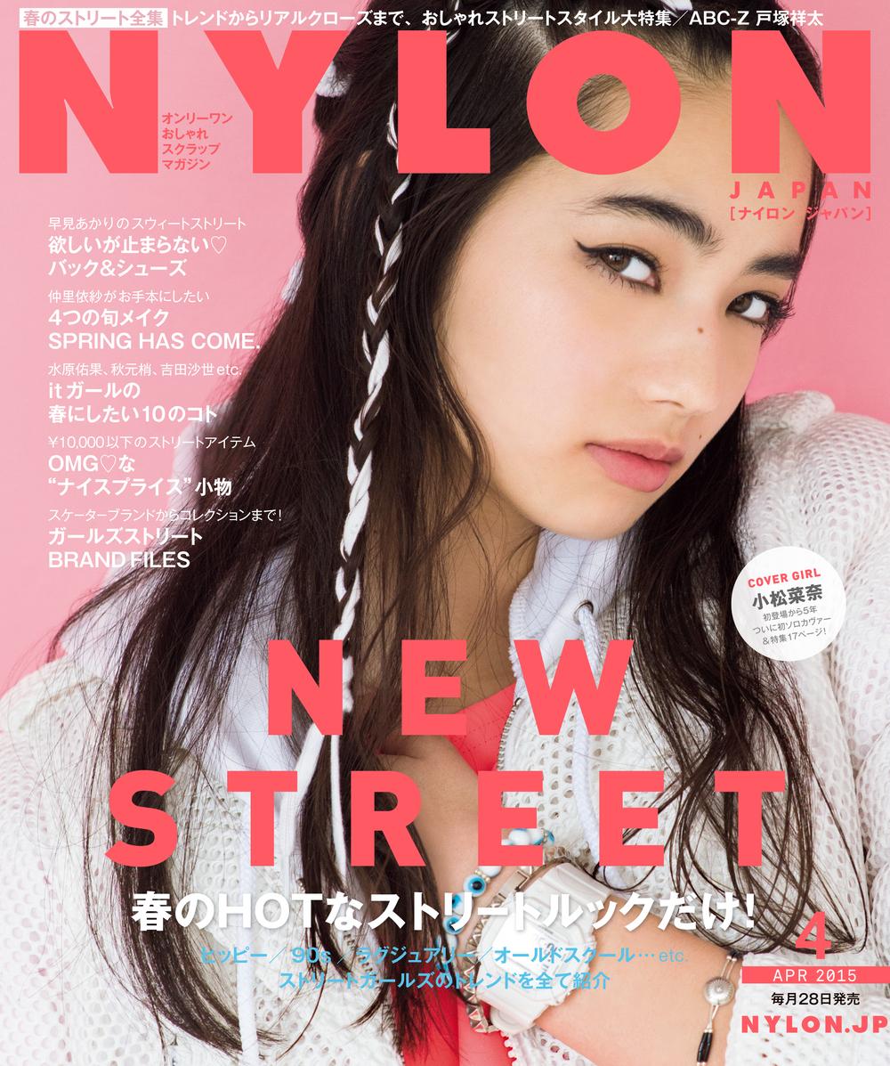 Nylon_Japan_Komatsu_Nana_Cover.jpg