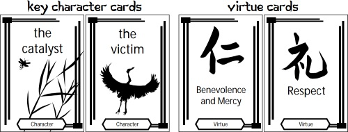 Example cards used in the game.
