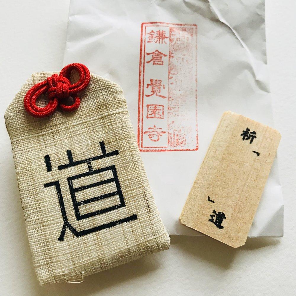 Kakuonji 覚園寺