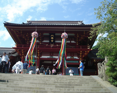 Hachimangu_Kamakura_omamori.png