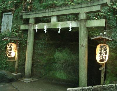 Zeniarai_Benten_Shrine_entrance.png