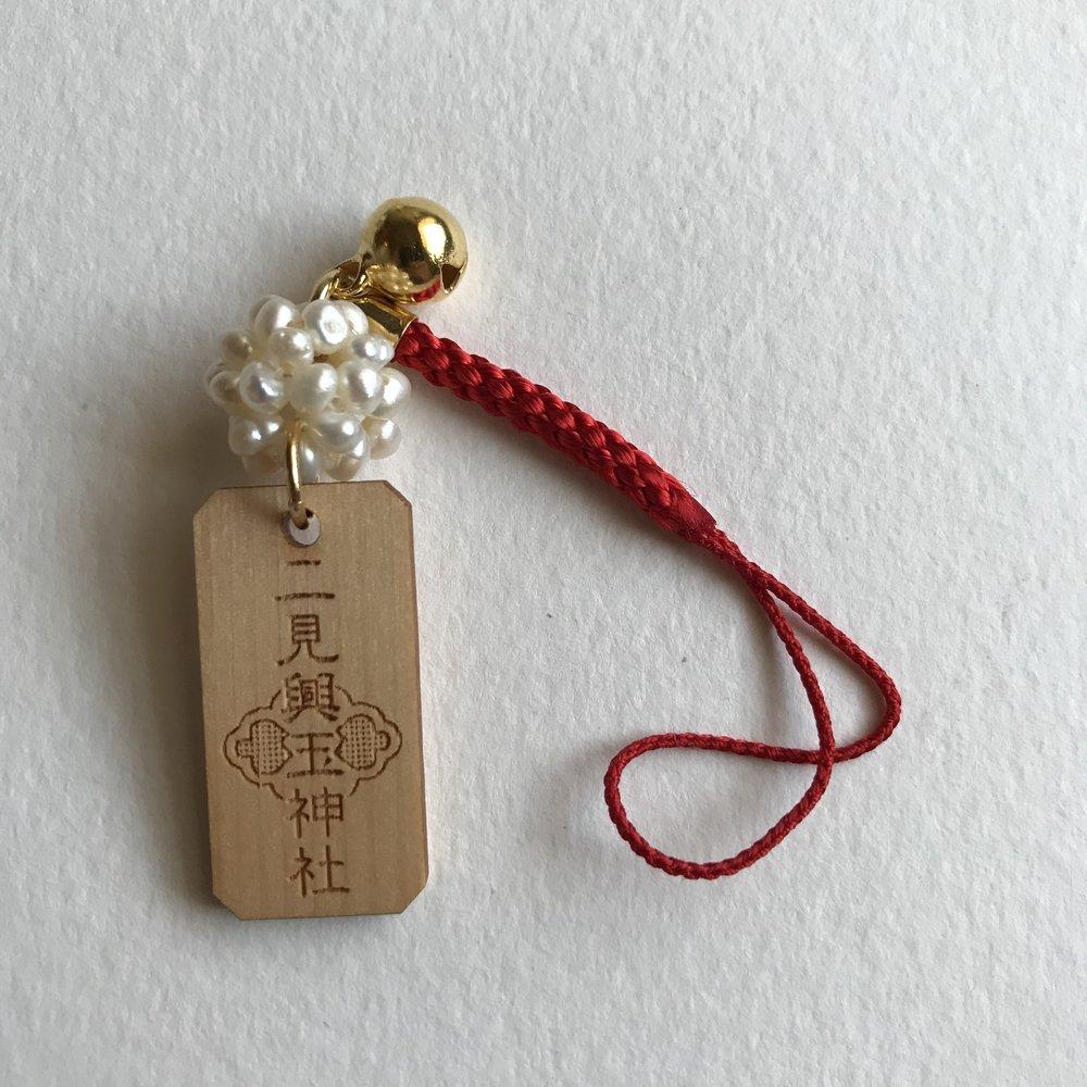 Futamiokitama Jinja 二見興玉神社