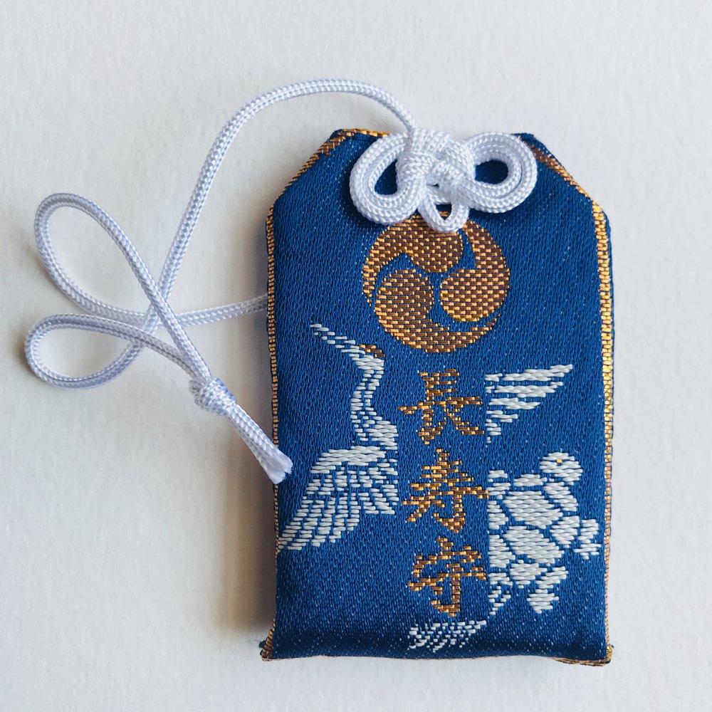 Inuyama Haritsuna Jinja 犬山針綱神社