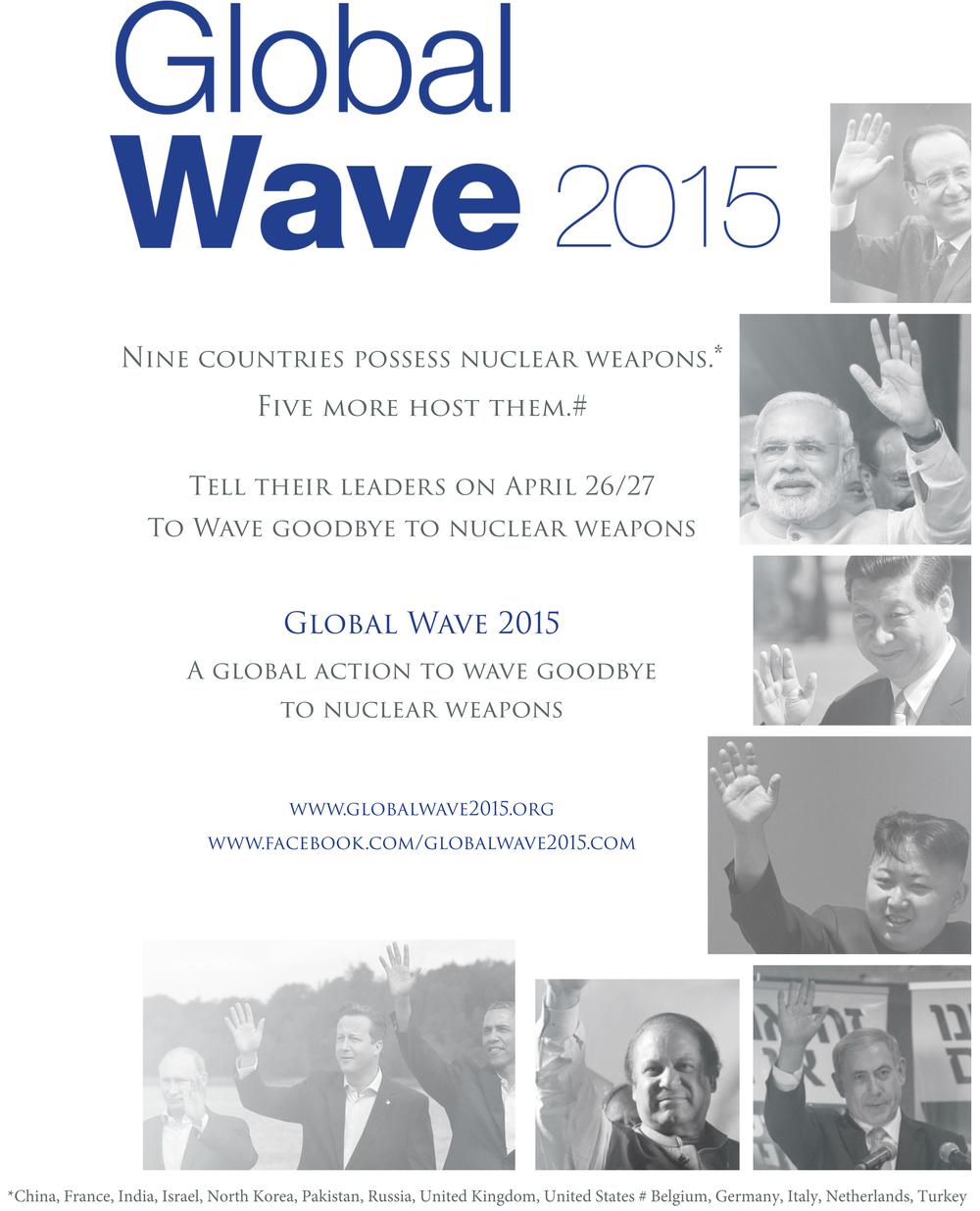 poster waving gov1.jpg