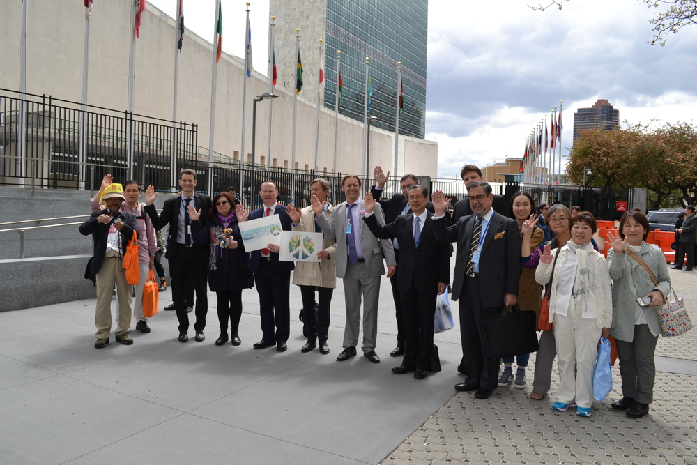 Final Global Wave in front of the United Nations headquarters in New York.