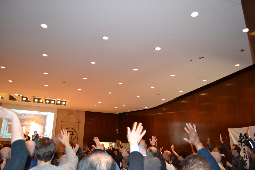 Global Wave in the Tillman Chapel of the Church Centre at the United Nations in New York during the Interfaith Convocation for Nuclear Weapons Abolition.