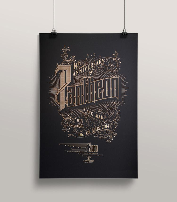 Laser Etched poster 2.jpeg