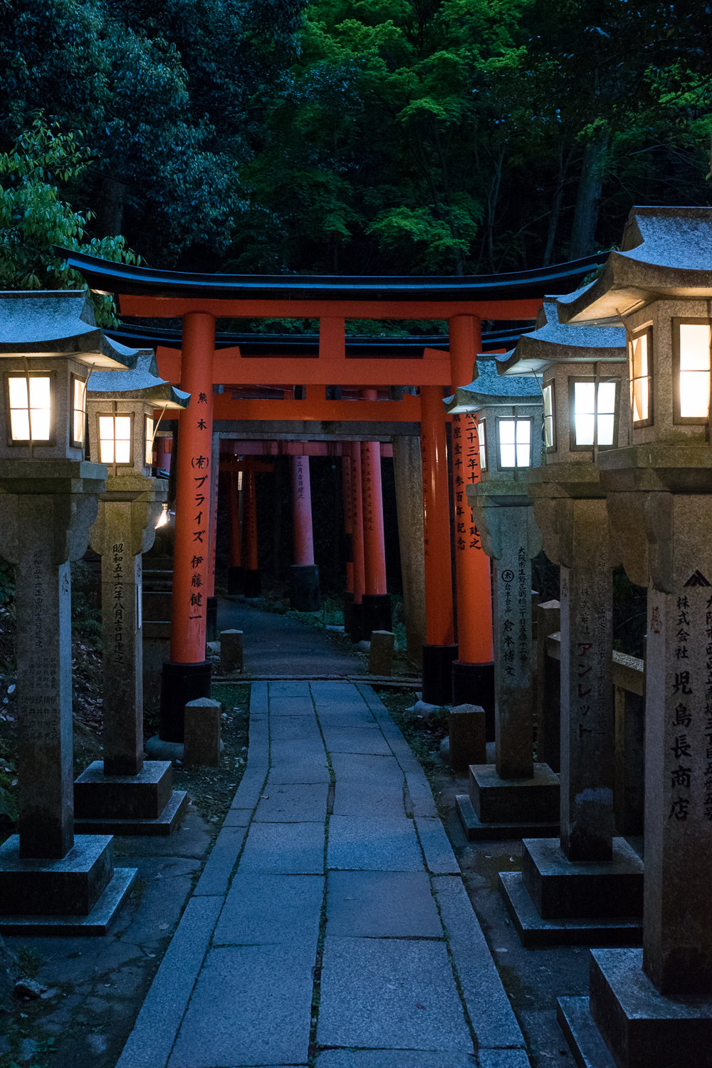 Kyoto-4603.jpg