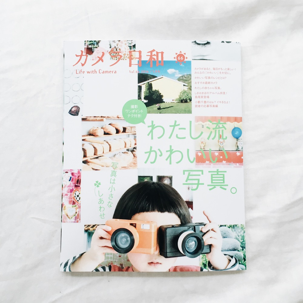 Cover of Issue 66, Camera Biyori magazine