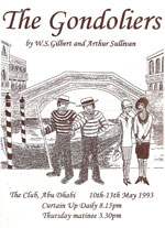 the-gondoliers-1993-thumb.jpg
