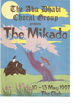 The-Mikado-1997.jpg