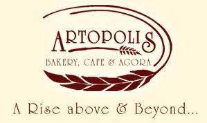 Artopolis Bakery Cafe  Agora logo.jpg