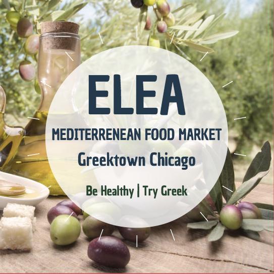 Elea Mediterranean Food Market logo.png