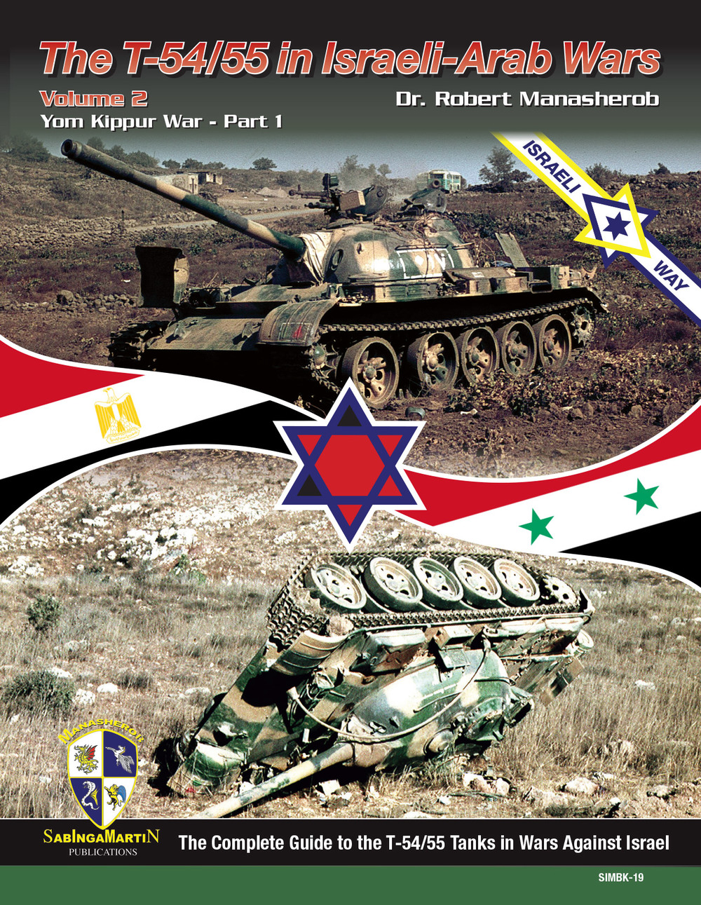 T-55-In-the-Arab-Israeli-Wars-Vol-2-Outside-Cover_01.jpg