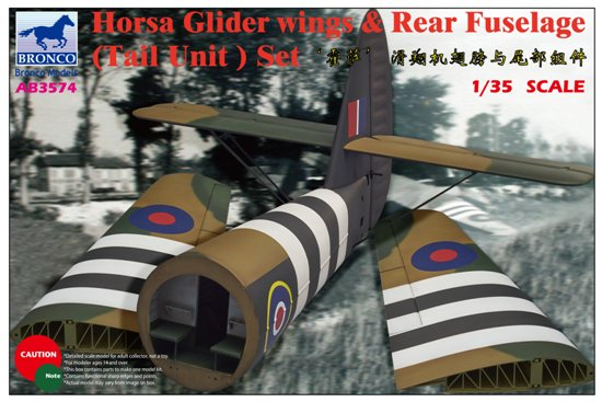 BOM03574, Horsa Glider Wings & Rear Fuselage (Tail Unit) Set