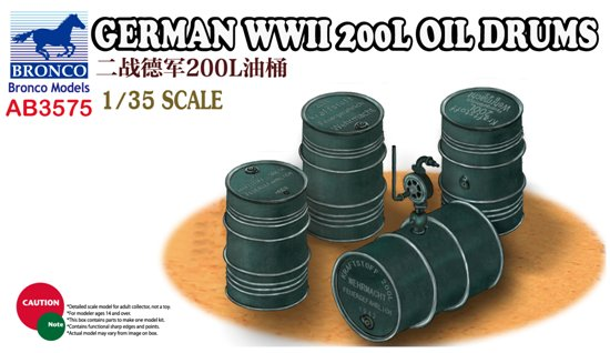 BOM03575,   German WWII 200L Oil Drums
