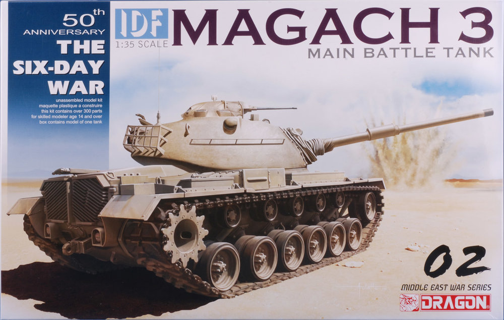 Israel fielded a small number of M48A2C rearmed with the 105mm L7A1 during the 1967 Six Day War. This kit is very much like the Magach 1&2 kit that we looked at back in July, except it comes with a 105mm gun from Dragon's M60 kit. For the sake of completeness, we have re-posted the pics from the Magach 1&2 here as well.