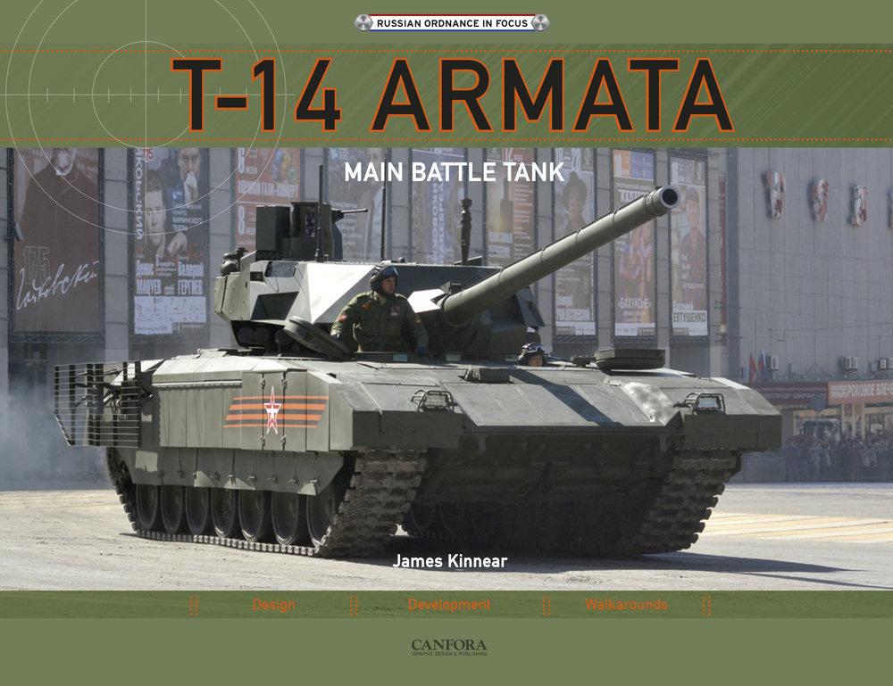 T-14 Armata_cover_high.jpg