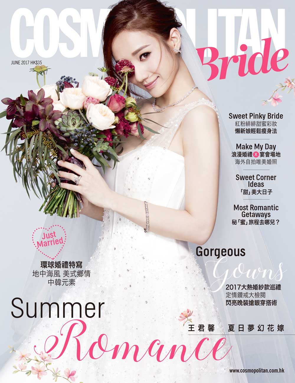 bride17_june_cover (1).jpg