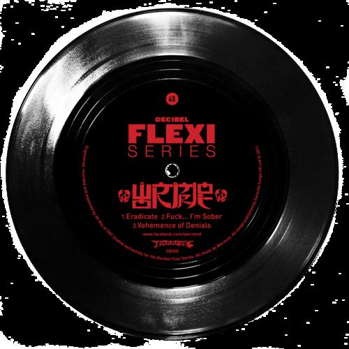 Womrot flexi dB008
