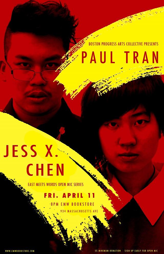 JESS&PAUL