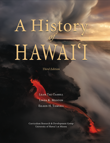 A-History-of-Hawaii.png