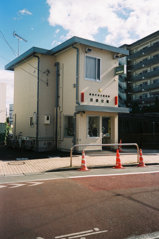 Japan,  Tokyo.
