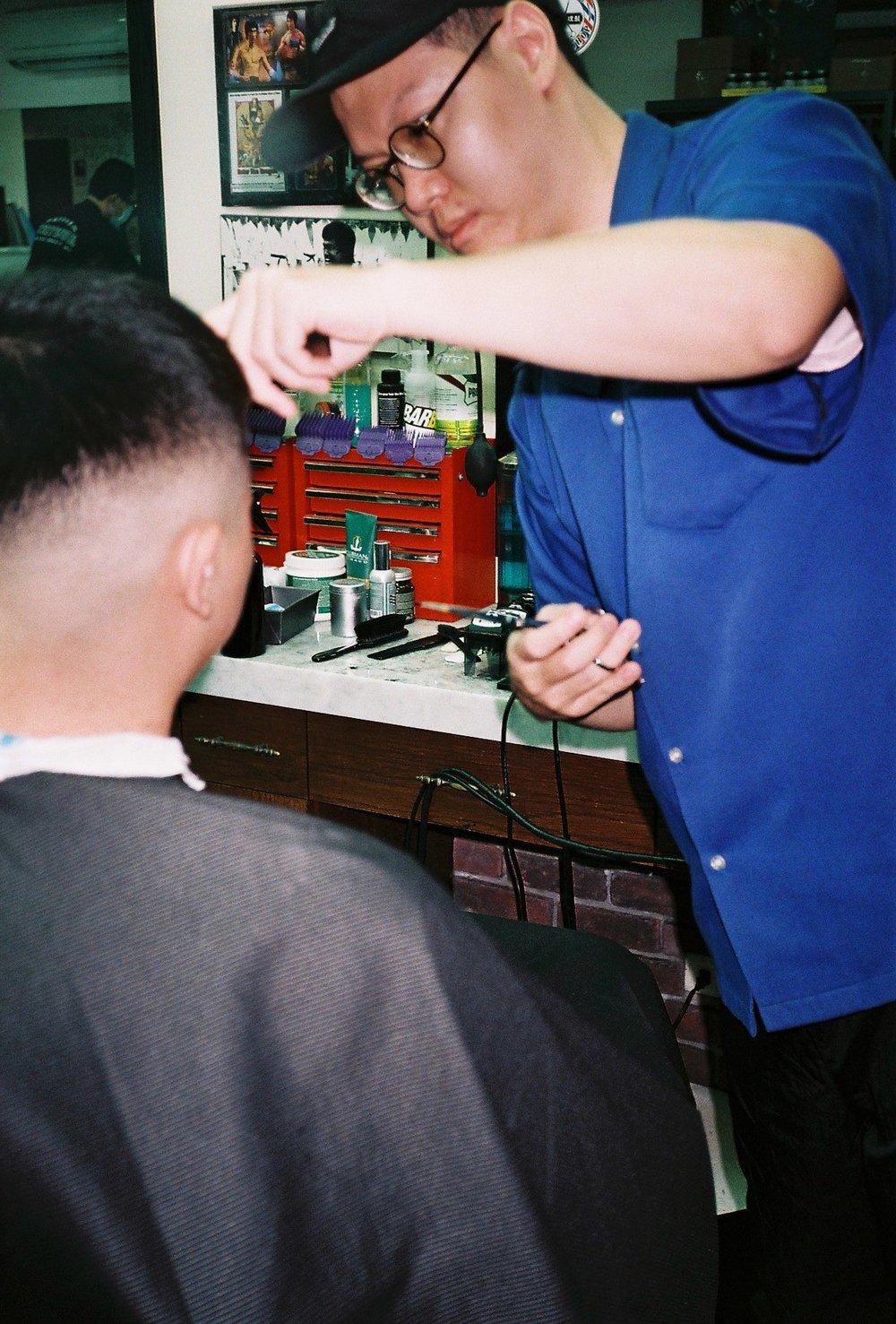 Auntie's Barbershop Interview
