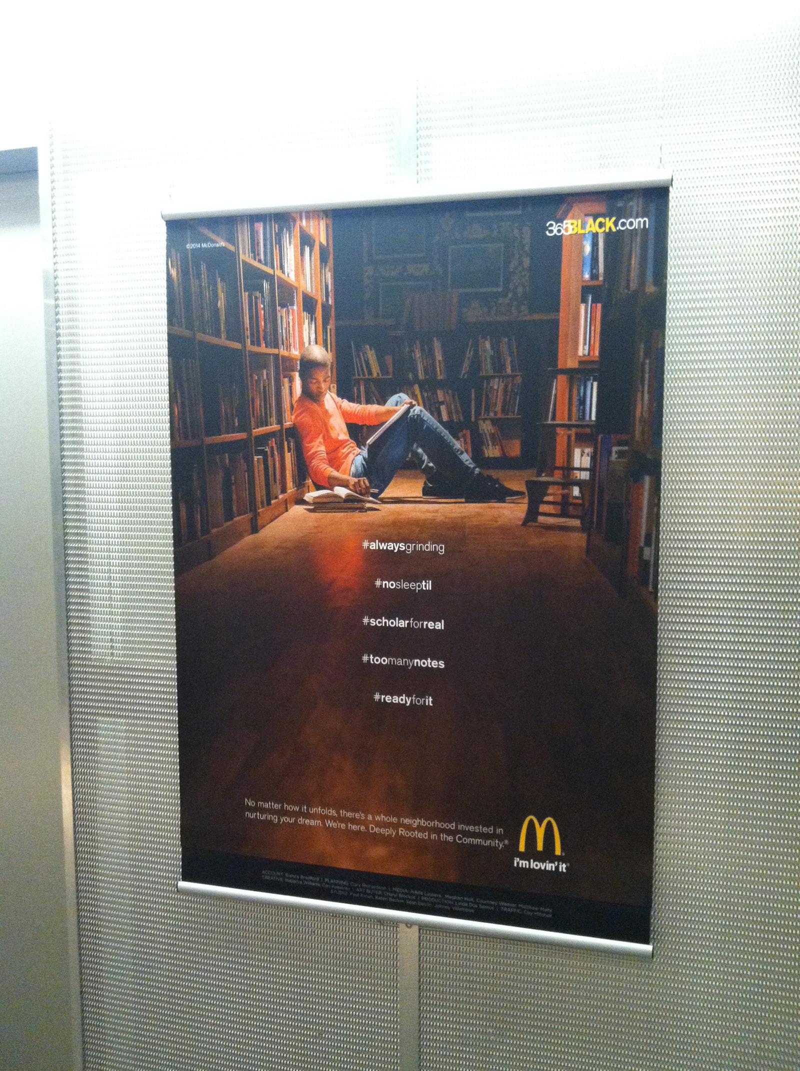 big-ad