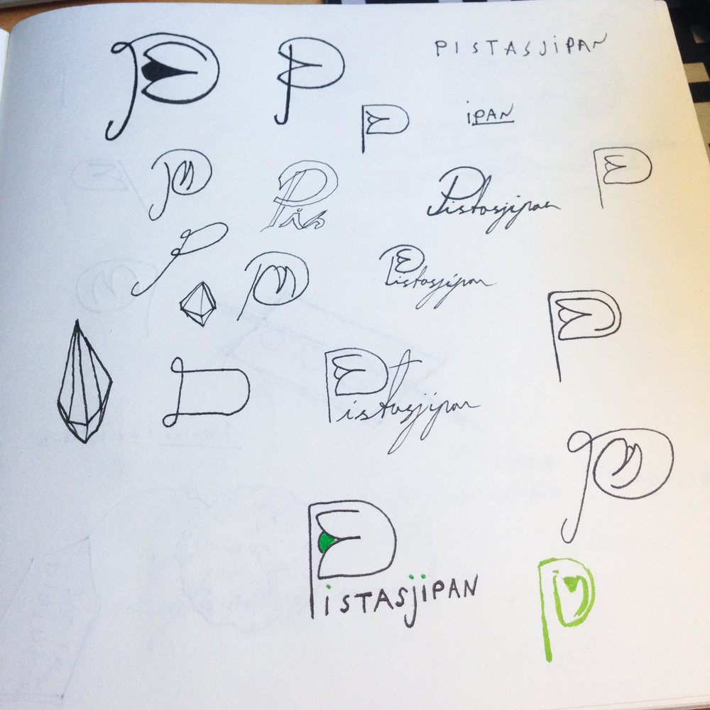 Skisser og foto oppdatering portfolio 2015-38.JPG