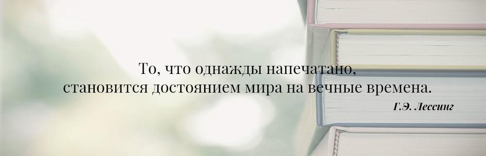 banner-6.jpg