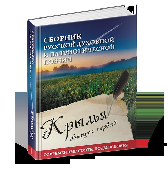 krylia_news.png