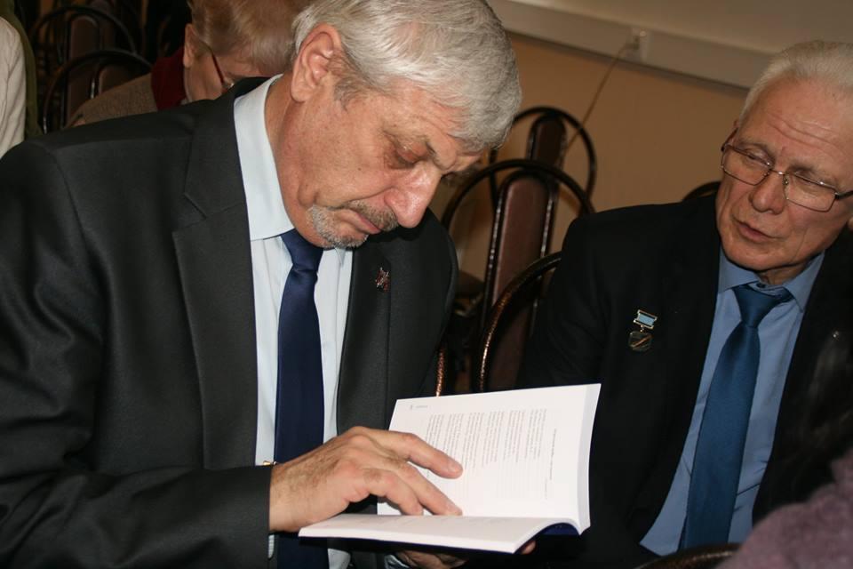 Летчик-испытатель, участник сборника С. Тресвятский и В. Озеров