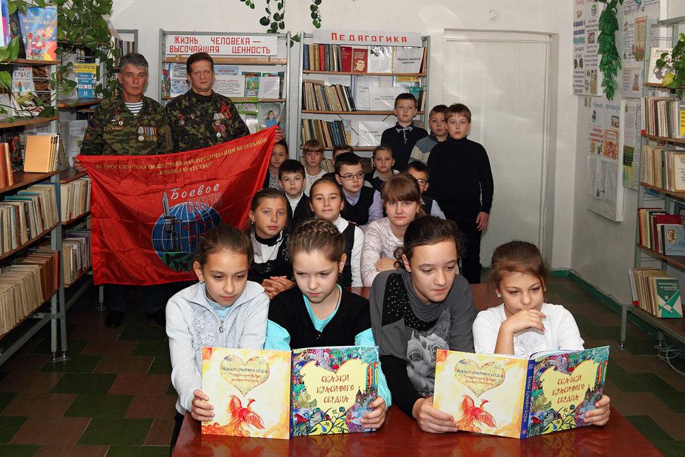 Передача книг в библиотеки Донецка