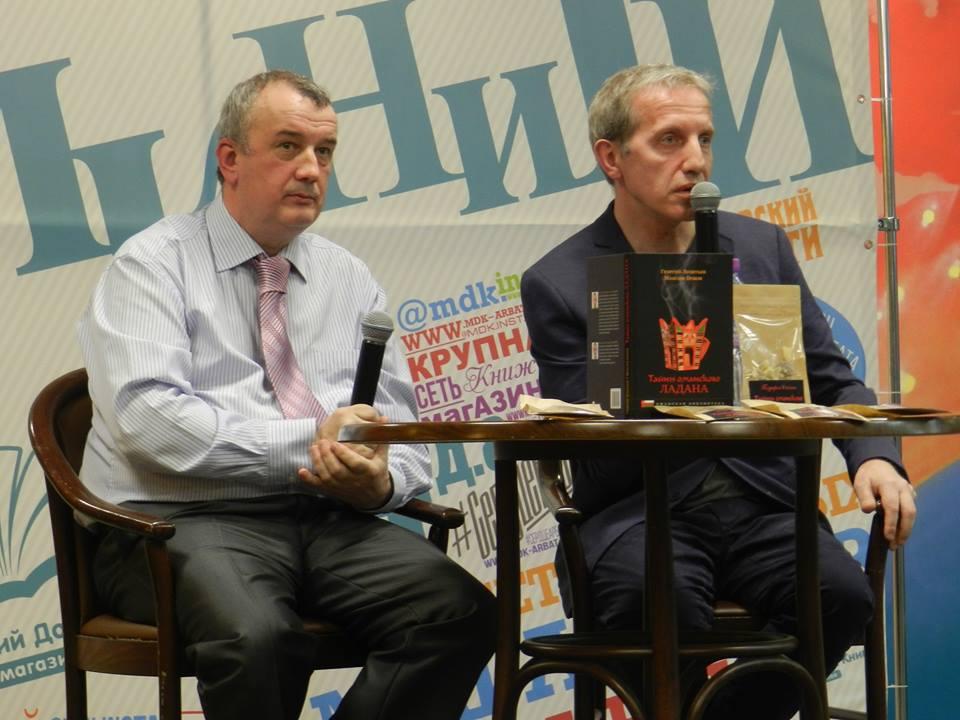 М. Ершов и Г. Леонтьев