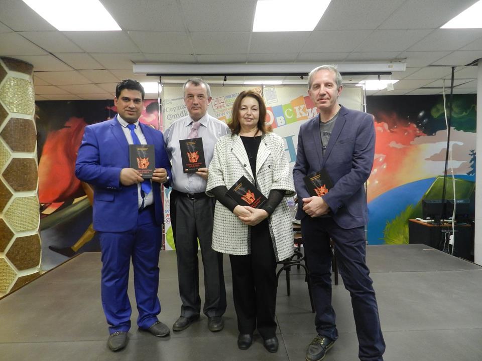 Слева направо: г-н Фуад, пресс-секретарь Посольства Омана в РФ, М. Ершов, генеральный директор издательства ВегаПринт В. Радишевская, Г. Леонтьев